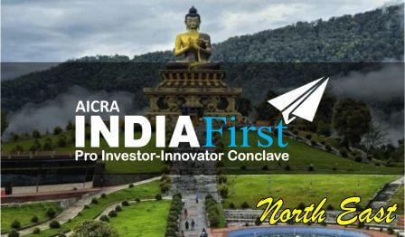 IndiaFirst Investor and innovator Conclave