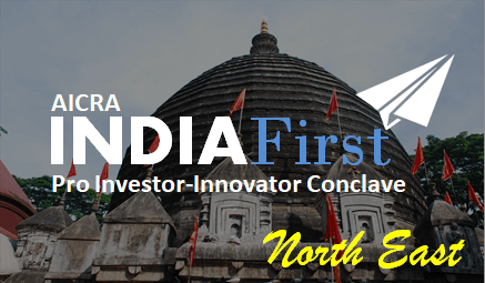 IndiaFirst Pro Investor-Innovator Conclave - Guwahati