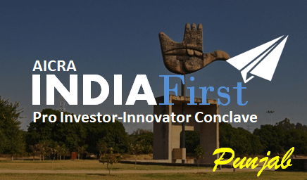IndiaFirst Pro Investor-Innovator Conclave - Chandigarh