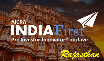 IndiaFirst Pro Investor-Innovator Conclave - Jaipur