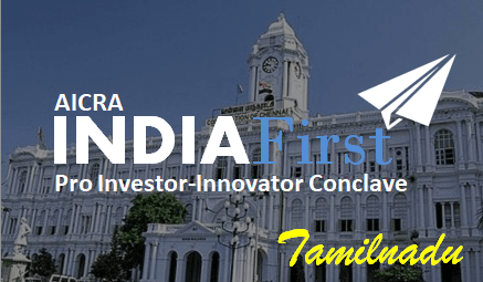 IndiaFirst Pro Investor-Innovator Conclave - Chennai